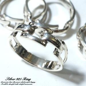 シルバー925 メンズ レディース リング シンプル バックル ベルト バックルデザインの指輪 si...