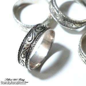 シルバー925 メンズ レディース リング 植物模様 蔦 植物モチーフが彫られた指輪|laplateriashu