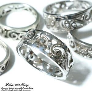 シルバー925 メンズ レディース リング 花 フラワー ハイビスカスモチーフの指輪|laplateriashu