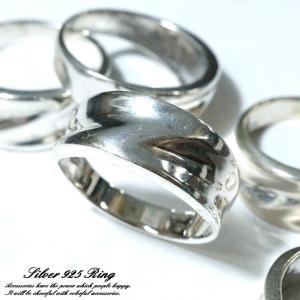 シルバー925 メンズ レディース リング ゆがみ でこぼこ 凹凸デザインのかっこいい指輪 laplateriashu