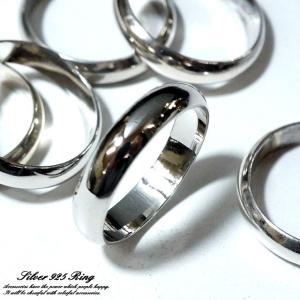 シルバー925 メンズ レディース リング 甲丸 シンプルデザイン指輪|laplateriashu