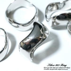 シルバー925 メンズ レディース リング ウェーブ くねくね 波打つデザインの指輪|laplateriashu