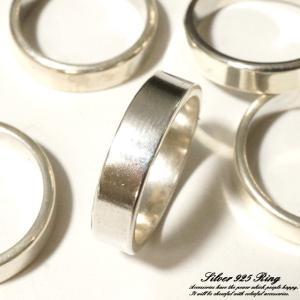 シルバー925 メンズ レディース リング シンプルデザイン指輪|laplateriashu