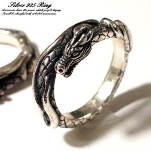 シルバー925 メンズ レディース リング 竜 龍 ドラゴン 細部までこだわった龍モチーフの指輪|laplateriashu