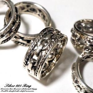 シルバー925 メンズ レディース リング チェーン 鎖 デザインの可愛い指輪 silver925シ...
