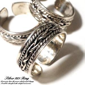 シルバー925 メンズ レディース リング 縄目模様 ロープデザインがお洒落な指輪 laplateriashu
