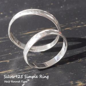 シルバーリング 指輪 ピンキーリング 親指リング 幅3.3mm 甲丸 シンプル 槌目加工 凹凸 デコ...