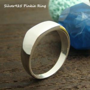 シルバーリング ピンキーリング 指輪 中心の平たい部分が光を反射 ピンキィリング1 laplateriashu
