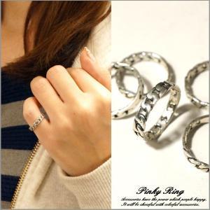 シルバー925 メンズ レディース 指輪 チェーン 鎖 キヘイ 喜平チェーンデザインピンキーリング|laplateriashu