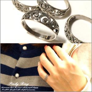 ピンキーリング シルバーリング メンズ レディース 指輪 ぐるぐる くるくる ユニークデザインシルバー925 silver925 シルバーアクセサリー|laplateriashu