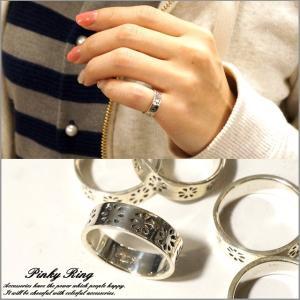 ピンキーリング シルバーリング メンズ レディース 指輪 花 フラワー 押し花デザインシルバー925 silver925 シルバーアクセサリー|laplateriashu