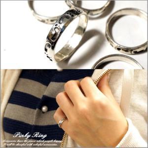 ピンキーリング シルバーリング メンズ レディース 指輪 足跡 ユニークデザインシルバー925 silver925 シルバーアクセサリー|laplateriashu
