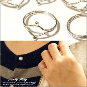 シルバー925 メンズ レディース 指輪 シャカ玉 丸玉 ひし形デザインのピンキーリング|laplateriashu