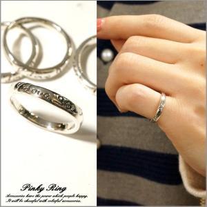 シルバー925 メンズ レディース 指輪 英字 I Love You 英語メッセージデザインピンキーリング|laplateriashu