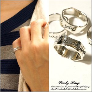 シルバー925 メンズ レディース 指輪 英字 I Will Always Love You メッセージデザインピンキーリング|laplateriashu