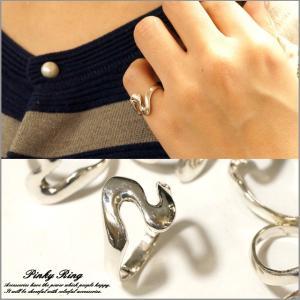 シルバー925 メンズ レディース 指輪 ねじり ねじれ ユニークなデザインのピンキーリング|laplateriashu