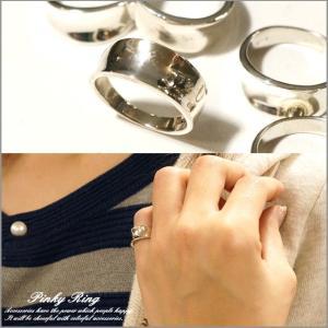 リング 指輪 シルバー925 メンズ レディース シンプル 逆甲丸 シンプルな変形デザインピンキーリング(小) laplateriashu
