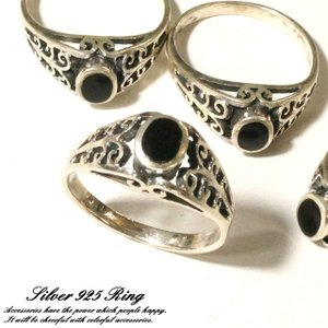 シルバー925 メンズ レディース 指輪 透かし ブラックオニキス風デザインリング|laplateriashu