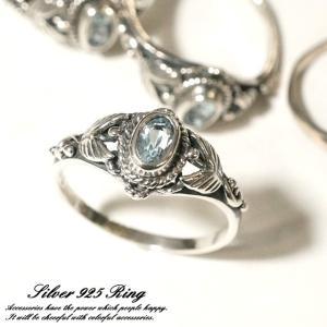 リング 指輪 シルバー925 メンズ レディース キュービックジルコニア 植物デザイン CZリング ...