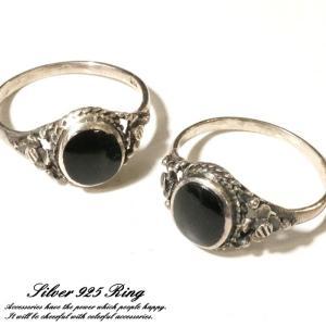 シルバー925 メンズ レディース 指輪 ブラックオニキス風 エスニックデザインリング|laplateriashu