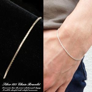 シルバー925 ベネチアンチェーンブレスレット メンズ レディース ユニセックス silver925製 夏アクセ|laplateriashu