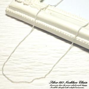 エレガントなシルバー925喜平チェーンネックレスです。  ◆素材:シルバー925 ◆チェーンの長さ:...