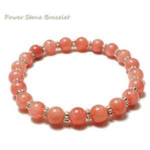 6mm玉のピンクアゲート天然石とシルバービーズのブレスレット  パワーストーンブレスレット|laplateriashu