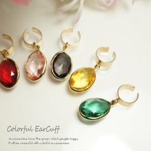 カットガラスが光にあたってキラキラ綺麗 色に合わせてシックにもエレガントにもなれちゃうゴールドイヤーカフ|laplateriashu