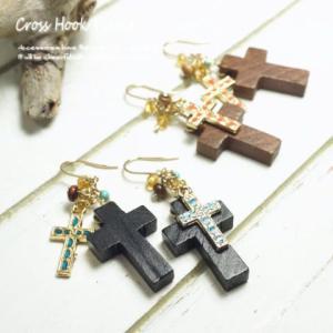 エスニックナチュラルなクロスのスタッドピアス   十字架 レディースピアス チタンピアス|laplateriashu