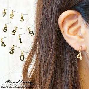 片耳用 1個売り ナンバーピアス 数字ピアス 丸球 サージカルステンレスポスト サガリピアス レディースアクセサリー スタッドピアス 金属アレルギー対応|laplateriashu