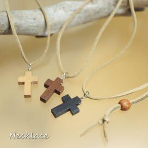 ウッド製のクロス十字架の木のぬくもり感じるロザリオとひものネックレス  レディースネックレス メンズネックレス|laplateriashu