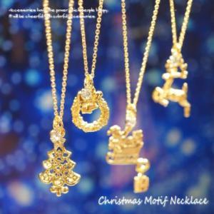 クリスマスといったら サンタにトナカイ、ツリー、リースのゴールドチェーンネックレス|laplateriashu