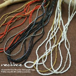 ネックレス 小さめガラスビーズが上品な5連ネックレス|laplateriashu