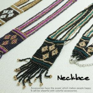 ネックレス エスニック感がアジアンスタイルにぴったりのビーズネックレス |laplateriashu