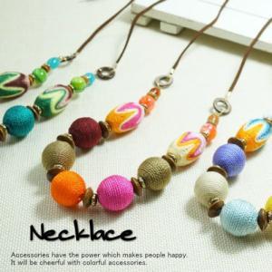 ネックレス カラフルな編み玉が可愛なネックレス |laplateriashu