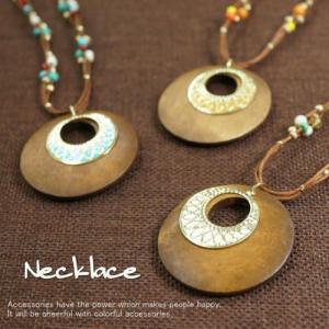 ネックレス ウッドパーツがエスニックなロングネックレス |laplateriashu