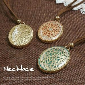 ネックレス ゴールドの模様が美しいプレートネックレス laplateriashu