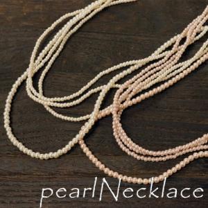 小粒のアクリルパールが上品さを際立てる4連ネックレス ネックレス パール|laplateriashu