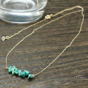 小粒なトルコ石がたくさん並んだゴールドチェーンネックレス|laplateriashu