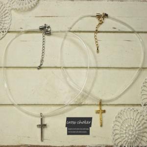 クリアのチューブにクロスがついたシンプルなチョーカー|laplateriashu