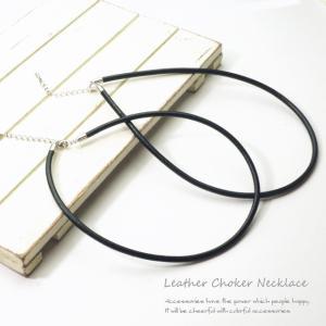 チョーカー レザー ブラック 黒 革 直径4mm シンプル メンズ レディース 2連ブレスレット 1連ネックレス|laplateriashu