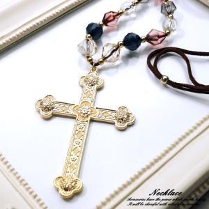 ロザリオ 紐ネックレス クロス 十字架|laplateriashu