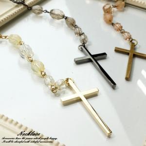 ロザリオネックレス 十字架 クロス ビーズ ロングネックレス|laplateriashu