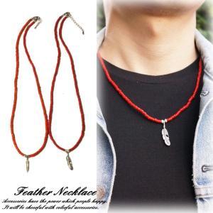 インド製アンティークビーズネックレス フェザー 羽 メンズネックレス ネイティブアメリカン 赤 レッド 羽根 メンズ ネックレス|laplateriashu