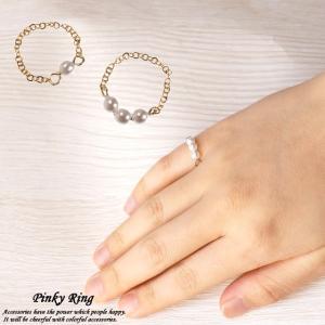 ピンキーリング ピンキィリング プラスチックパール 人工真珠 アズキチェーン 小豆 あずき レディースアクセサリー 指輪|laplateriashu