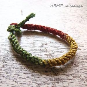 ミサンガ 赤、黄、緑の三色ヘンプ(麻)ミサンガ|laplateriashu