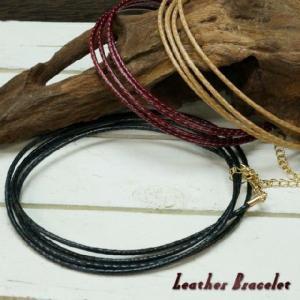 ブレスレットやネックレスなど使い方はあなた次第 シンプルな本革の編み紐|laplateriashu