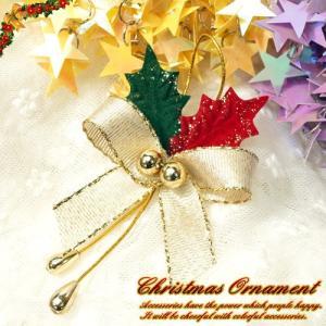 クリスマスを色鮮やかに飾るオーナメント ギフトラッピング プレゼントラッピング|laplateriashu