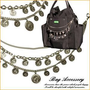 バッグチャーム バッグアクセサリー コイン 外貨 装飾|laplateriashu