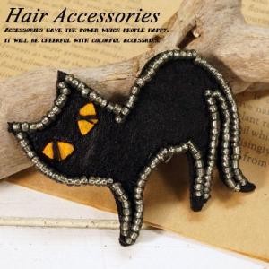 ハロウィンの必需品  パッチリお目々の黒猫のヘアクリップ スリーピン ヘアピン ヘアアクセサリー|laplateriashu
